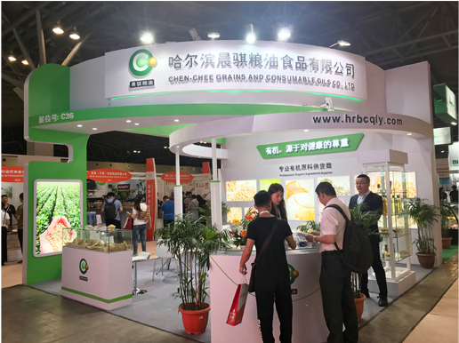 Participation in the 2017 BIOFACH...