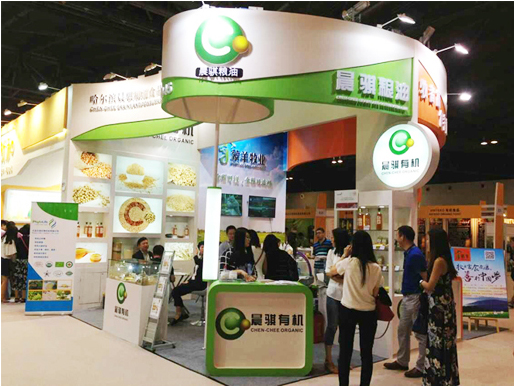 Participation in the 2015 BIOFACH...